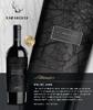 Hình ảnh của Ramanegra, Altisimo Icon Wine Mendoza